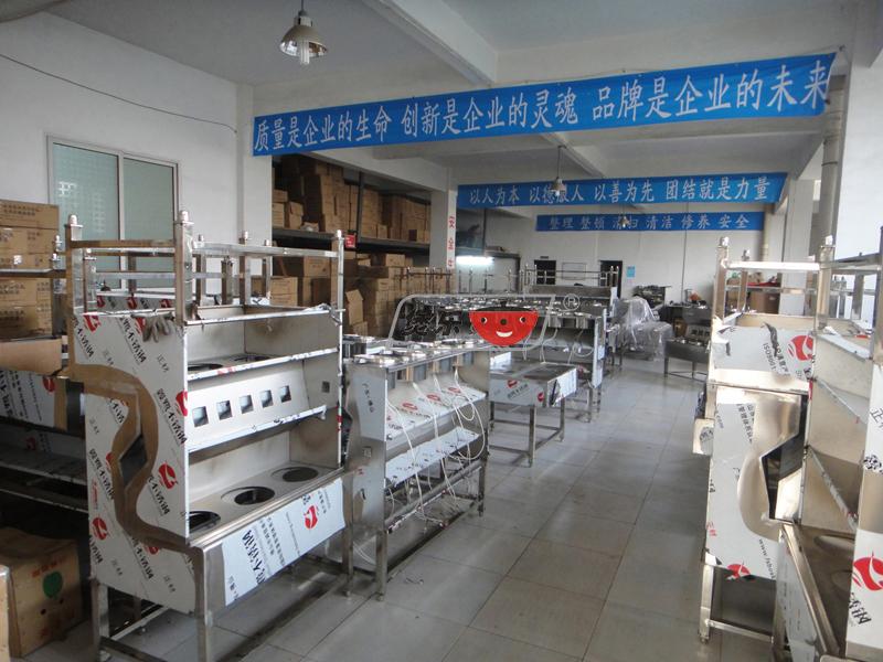 组装生产线