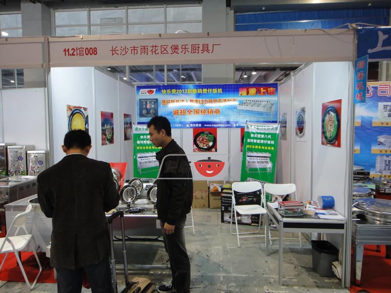 2012年煲乐厨具参加广交会